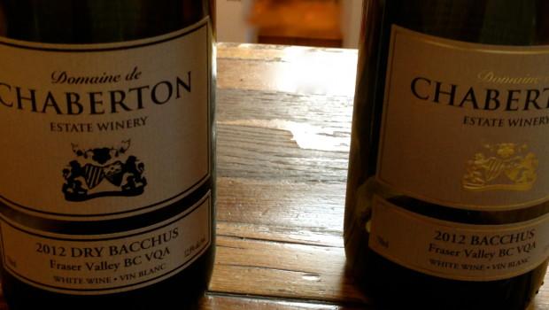 バンクーバー郊外でイチ押しのワイナリーはレストラン「バッカス」もある Chaberton(シャバートン)ワイナリー